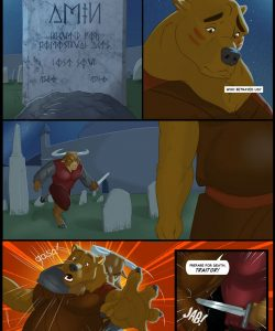 Forest Fires 2 - Revenant 015 and Gay furries comics