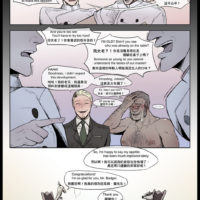 The Kingdom Of Dreams 1.5 - Greedy Mr Badger gay furry comic